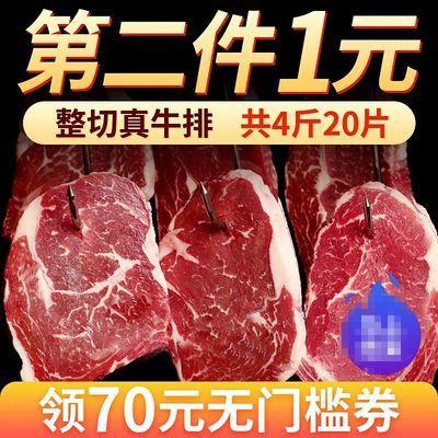 原肉整切10片菲力西冷眼肉牛排套餐澳洲进口新鲜牛肉儿童牛扒批发