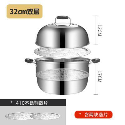 项老爹蒸锅304不锈钢三层加厚3层二2层多层蒸笼电磁炉锅具28-34cm