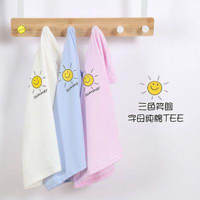 2020夏季新款儿童韩版纯棉短袖t恤女宝宝上衣笑脸字母印花打底衫