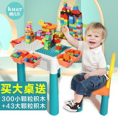 兼容乐高积木桌拼装玩具大颗粒拼插积木多功能大号游戏桌学习桌