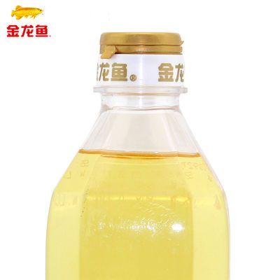 【热卖】金龙鱼非转基因食用油玉米油900ml/瓶玉米胚芽油植物油压