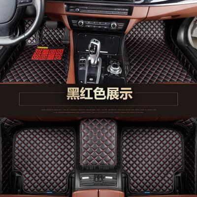 马自达6阿特兹昂克赛拉睿翼CX5CX4CX3马3专用全包围丝圈汽车脚垫