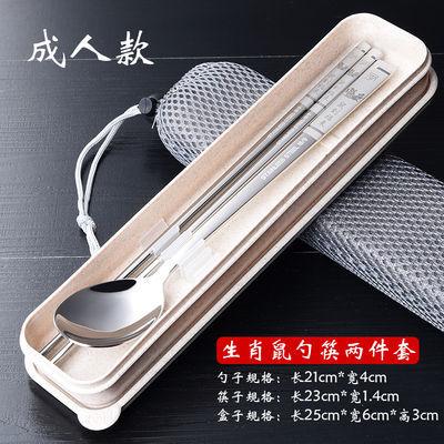 爆款 304不锈钢便携餐具十二生肖勺子筷子套装 韩式学生户外