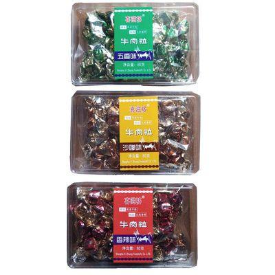 108g牛肉粒休闲办公室小吃80g牛肉干独立包装女生辣盒装零食食品