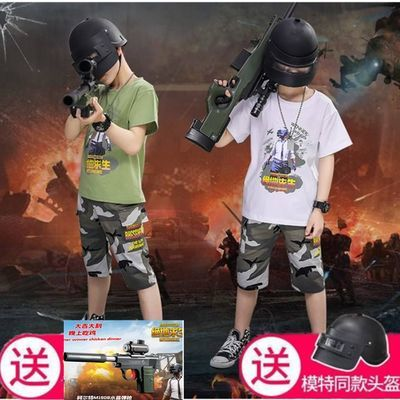 -童装男童套装夏季2020新款T恤短袖中大童韩版帅气迷彩吃鸡两件套