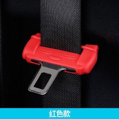 2020新款精品汽车安全带保护套汽车安全套带夹子插头插座保护套卡