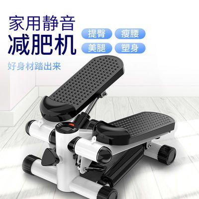 减肥踏步机女家用多功能扭腰瘦腰瘦腿脚踏机跑步机健身器材免安装