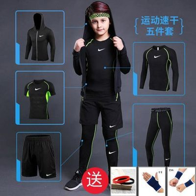4-16岁速干儿童紧身衣训练服男篮球运动比赛吸汗足球健身打底套装