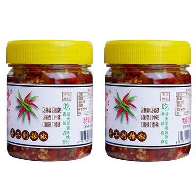 【热卖】2瓶湖南特产争牛B辣椒酱下饭菜瓶装特辣蒜蓉青红剁椒咸菜