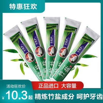 LG竹盐牙膏精品全优护正品去黄结石美白牙齿去口臭清新口气家庭装