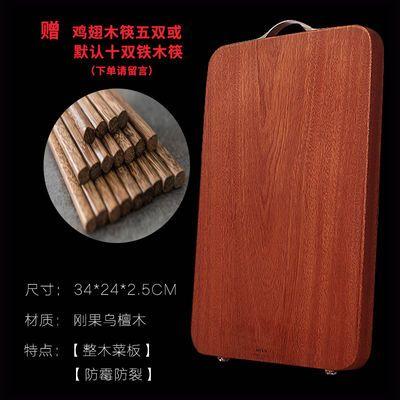 【开裂换新】 整木乌檀木菜板切菜板实木家用案板厨房砧板擀面板