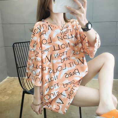 https://t00img.yangkeduo.com/goods/images/2020-06-29/b417b9fcd30d020206fb01cab3a423ea.jpeg