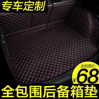 福特嘉年华两三厢翼搏翼虎福睿斯专用汽车后备箱垫全包围尾箱垫