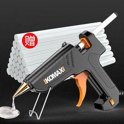 热熔胶枪手工制作万能家用热融胶条胶水枪电热电熔胶抢7mm胶棒11