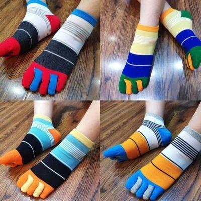 (3-10双)五指袜男棉中筒防臭透气男士五趾袜四季款男袜女士脚趾袜