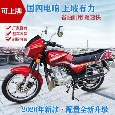 全新国四电喷豪爵钻豹男士摩托车整车同款125C150C可上牌适合山区
