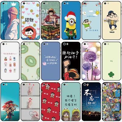 iPhon苹果5/S/SE/6/6S/A/6/PLUS7/8/4/X手机壳XR保护套XSMAX韩