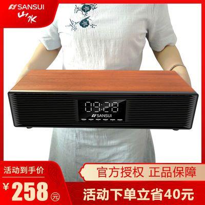 山水P300家庭ktv音响套装家用多功能k歌音响一体机卡拉ok蓝牙音箱