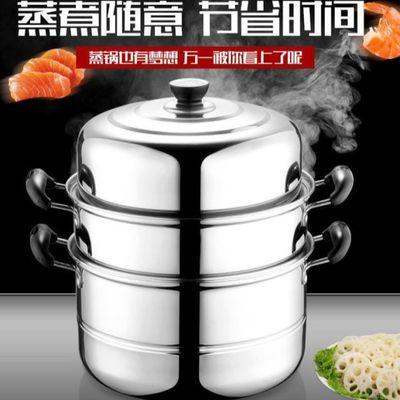 【热卖】蒸锅不锈钢三层加厚汤锅火锅3层二2层多层蒸笼家用电磁炉