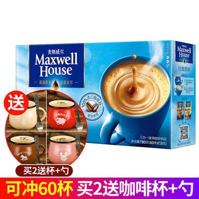 【热卖】麦斯威尔咖啡原味特浓三合一速溶咖啡粉条装100条1300g