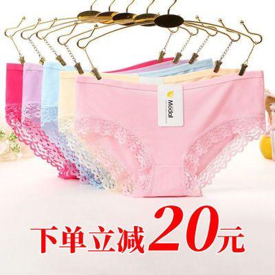 女士内裤女纯色棉质中低腰透气三角裤学生性感莫代尔蕾丝1-10条装