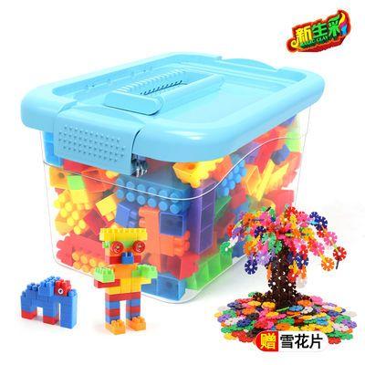 【热卖】送雪花片儿童玩具大颗粒积木大号男孩女孩塑料益智拼插小
