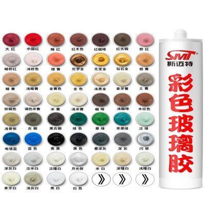 彩色玻璃胶防水防霉中性透明密封硅胶填缝灰色米黄咖啡木纹红金白