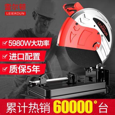 -雷尔顿多角度350型材切割机355大功率钢材机多功能木材切割机