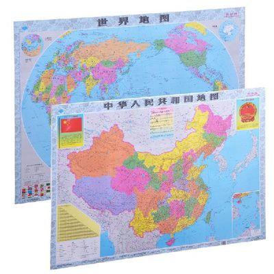 【热销】2019新版中国世界地图墙贴画行政教学用高清大号办公装饰