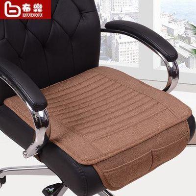 布兜BD103亚麻椅垫 办公室坐垫电脑老板椅垫椅子垫前部遮挡兜垫子