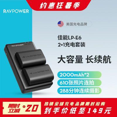 RAVPower相机电池LP-E6佳能EOS 70D 80D 5D4 5D3 5D2 6D 6D2 7D等