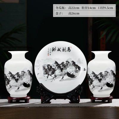 景德镇陶瓷器小花瓶家居装饰品摆件插花干花中式客厅电视柜工艺品