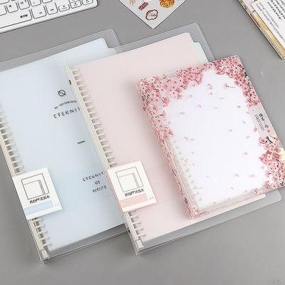 小清新活页本B5A4可拆卸活页夹A5活页笔记本作业本空白网格活页本