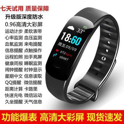 【高清大屏中文显示】LED电子表智能手表手环韩版血压学生闹钟