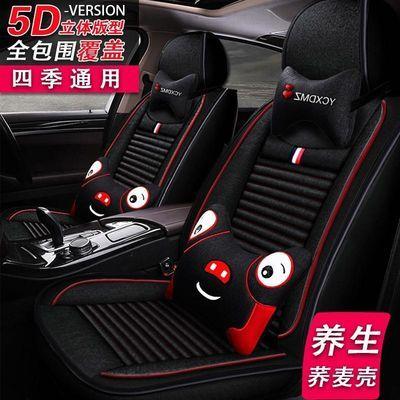 奔腾B50汽车坐垫四季通用座套全包座椅套专用坐套夏季全包围座垫
