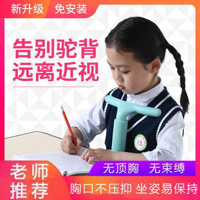 儿童坐姿矫正器视力保护器学生小孩子写作业防低头视力纠正器神器