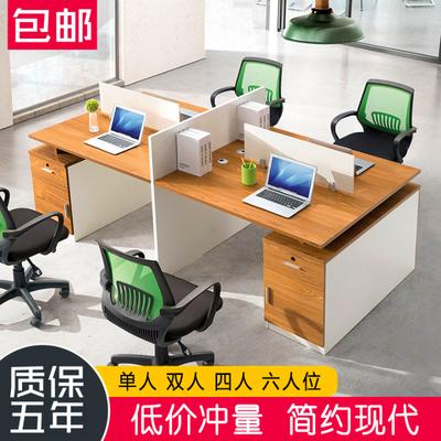 职员电脑办公桌椅组合简易家用单人双人四人位屏风隔断卡座员工台