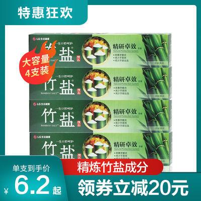 【竹盐】LG竹盐牙膏精研卓效4支装 抗敏感清新口气防蛀去牙结石
