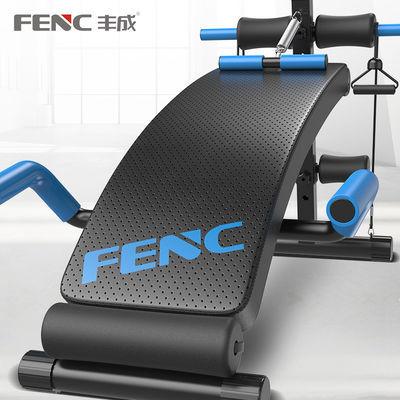 丰成仰卧板仰卧起坐健身器材家用男腹肌锻炼女收腹运动辅助减肥机
