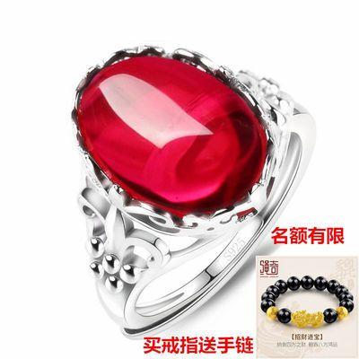s925银镶绿玉髓红宝石玉石玛瑙戒指女韩版大方气质开口纯银戒指女