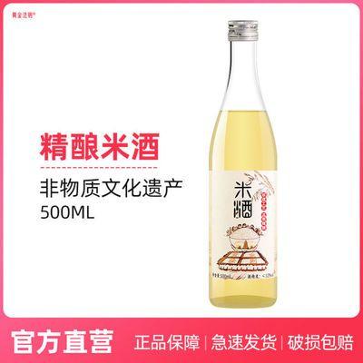 米酒/糯米酒/葡萄酒/海马刀/醒酒器/酒杯/月子糯米酒/酒杯套装/