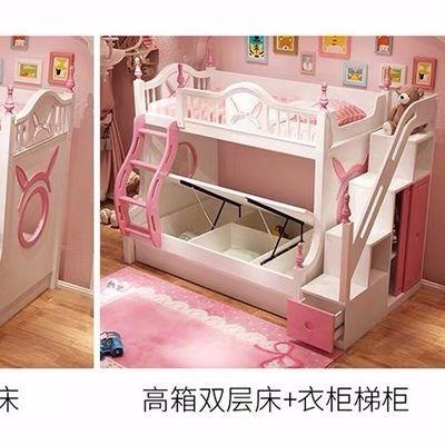 1.8儿童床木床床上公主双层床下铺婴儿床床高低床中床高低男孩中