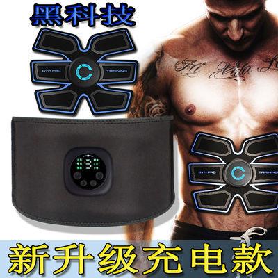 智能健腹仪EMS瘦身神器腰带腹肌贴按摩仪甩脂机瘦肚子健身器材燃