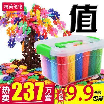 雪花片加厚大号儿童积木塑料益智力男孩女孩拼插拼装玩具legao