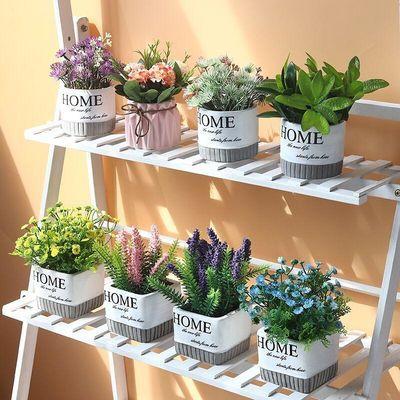 北欧客厅仿真绿色植物绿植装饰假花办公桌ins小盆栽摆件创意家居