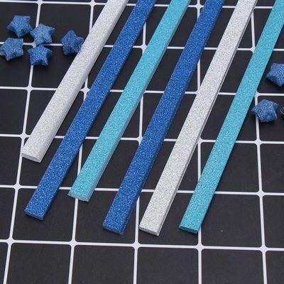 手工彩色幸运星折纸儿童叠小星星玻璃五角星条许愿瓶闪钻成品diy