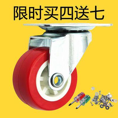 滑轮万向轮轮子柜子办公柜小滑轮小轮子滚轮小轱辘滚转向轮1.5寸