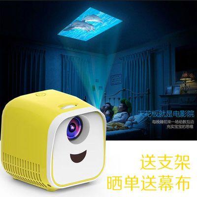 投影仪迷你家用手机超高清家庭影院投墙上微小型无线投影机T