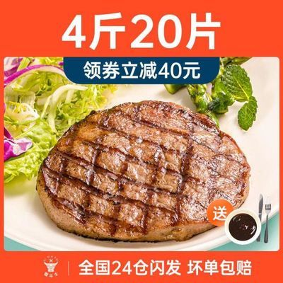 2020夏季鲜果新鲜现货新鲜菲力黑椒牛排家庭儿童套餐便宜批发澳洲