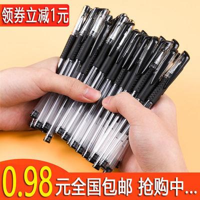 中性笔笔芯0.5子弹头针管头水笔芯黑色红色蓝色办公学生碳素笔芯